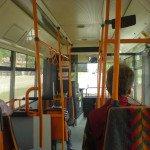 Интериор на автобус на градския транспорт