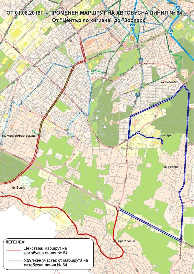София: На 8 юни автобус 79 ще се движи с променен маршрут