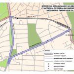 Пловдив: Литийното шествие на Богоявление променя движението на градския транспорт