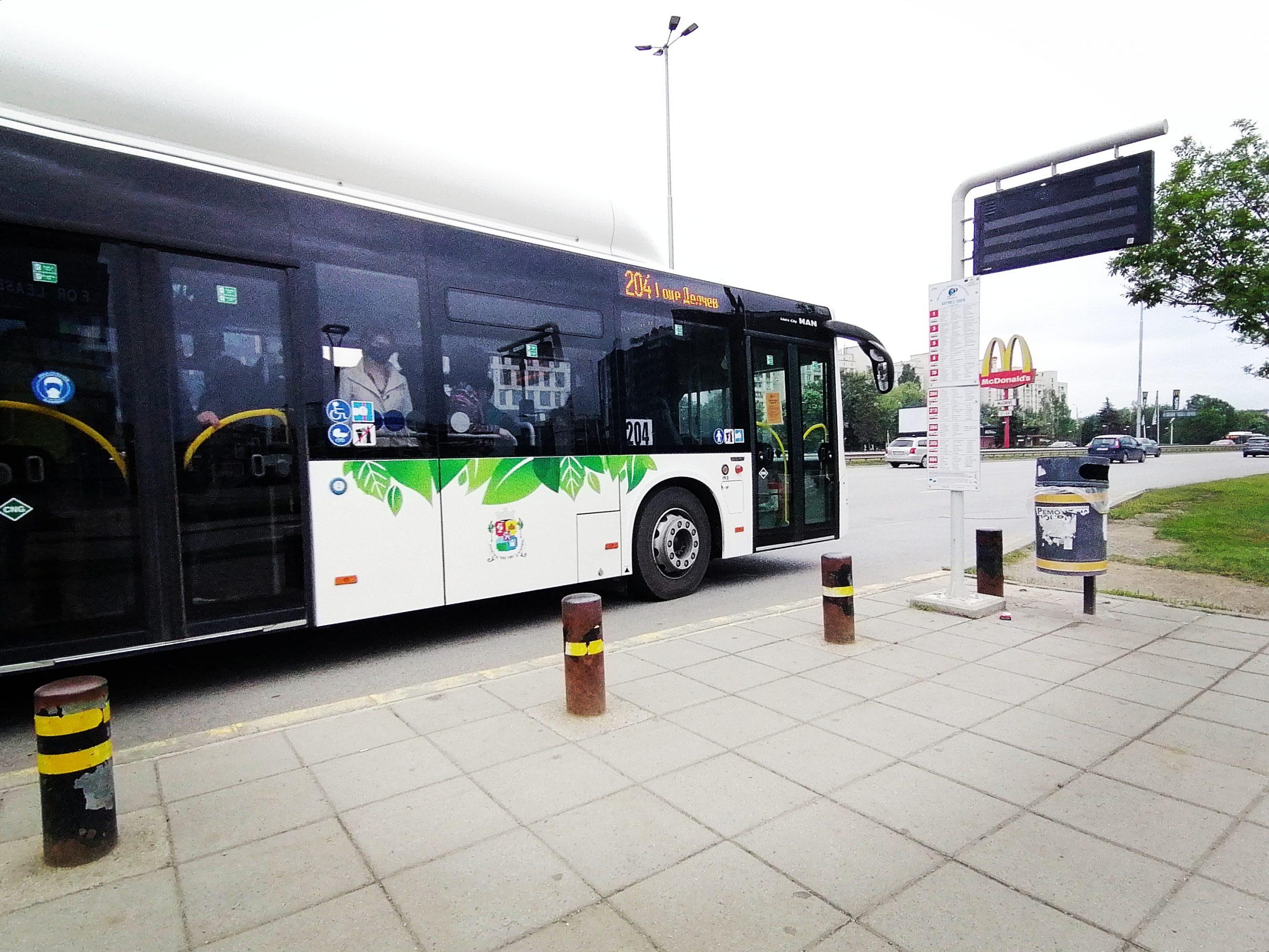 София: Преустановяват движението на автобусна линия 505