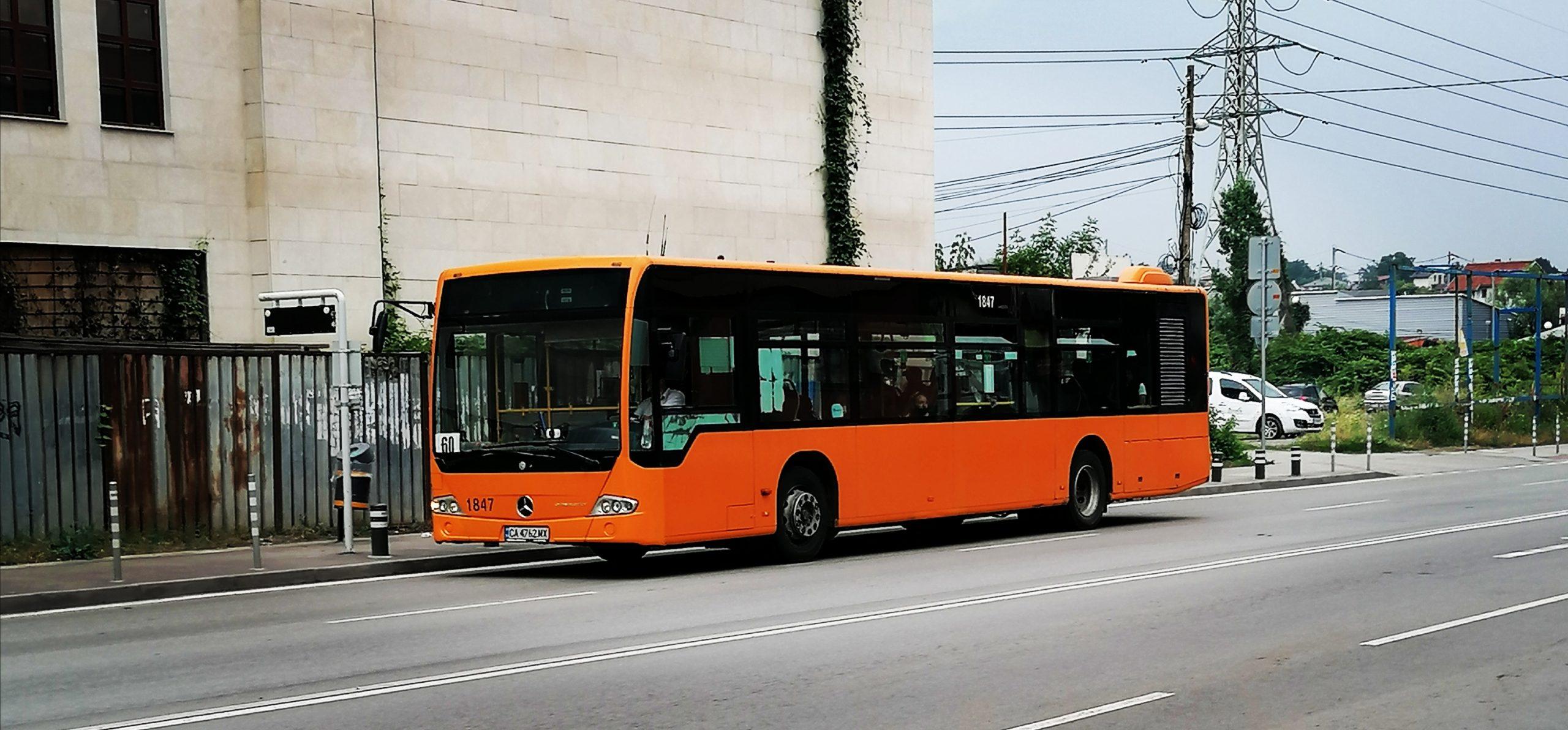 София: През уикенда линии 113 и 213 с промяна в маршрутите