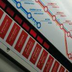 Обществени обекти, до които ще стигаме бързо с новия трети лъч на метрото – част 2
