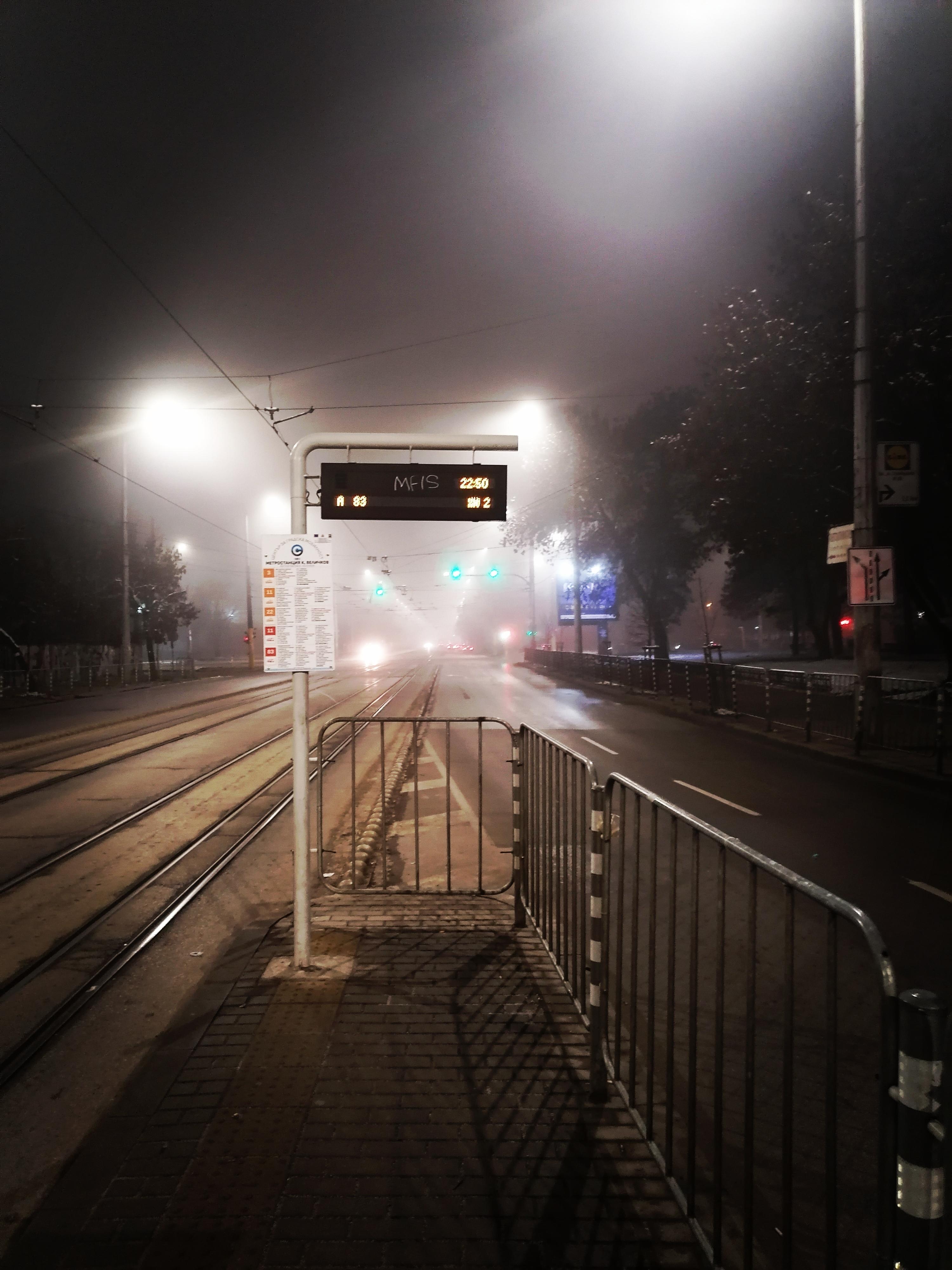 София: Възстановяват спирка на автобус 64 и 304