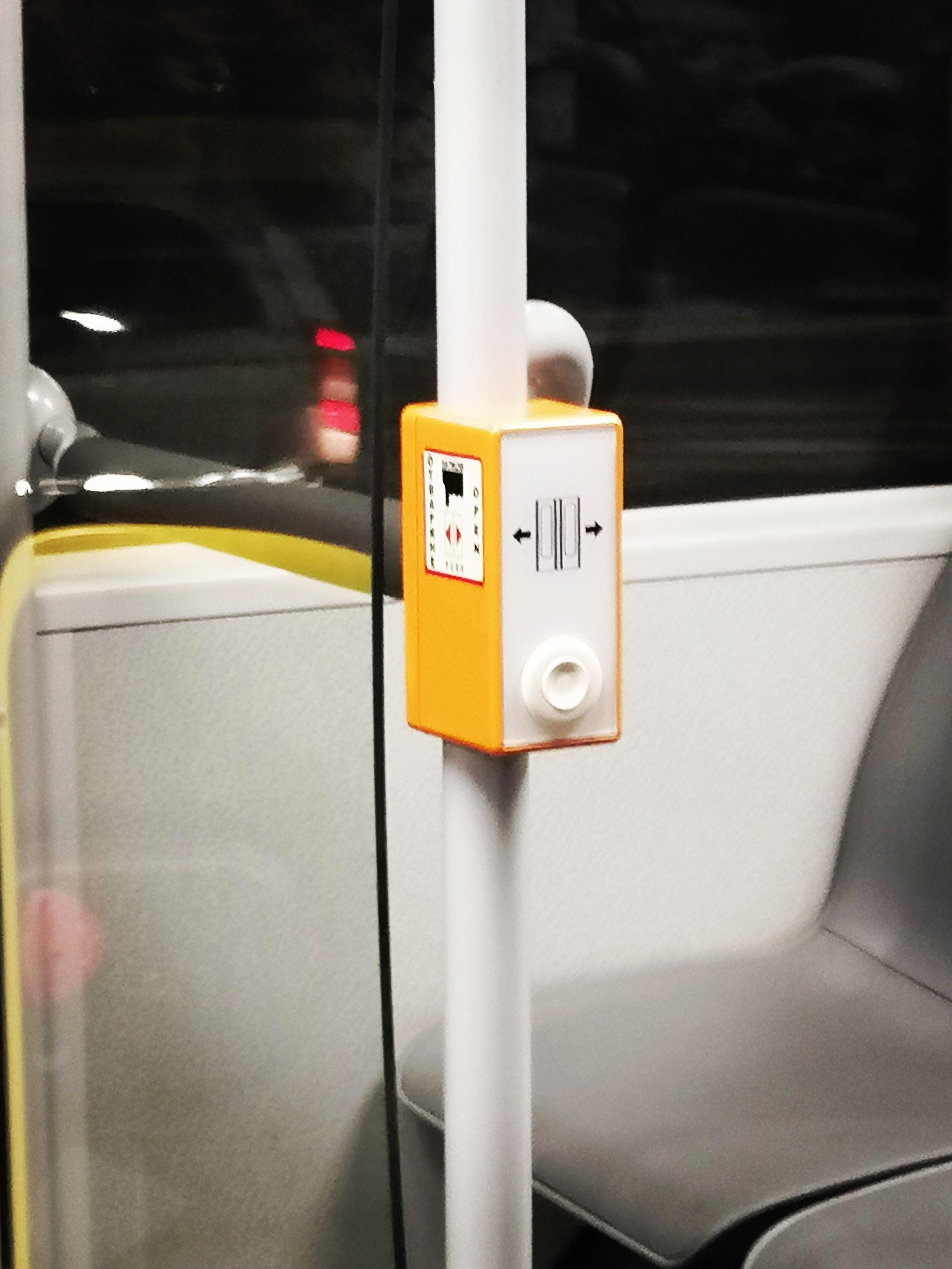 Хасково: Зарядна станция и електробуси за градския транспорт на Хасково