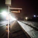 Бургас: Спирките в Бургас стават зелени