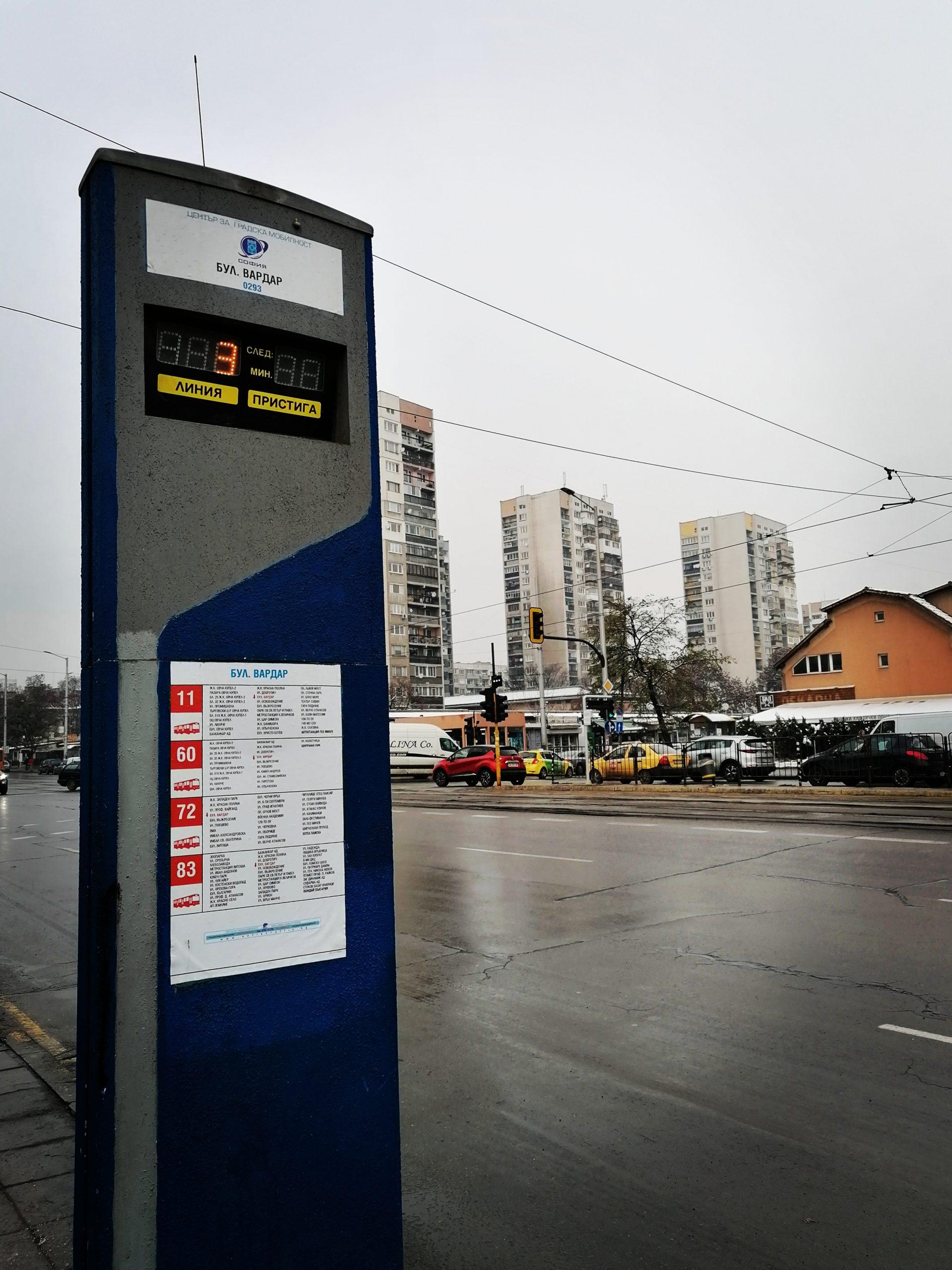 София: Промени за автобусни линии 9, 72, 75 и 213
