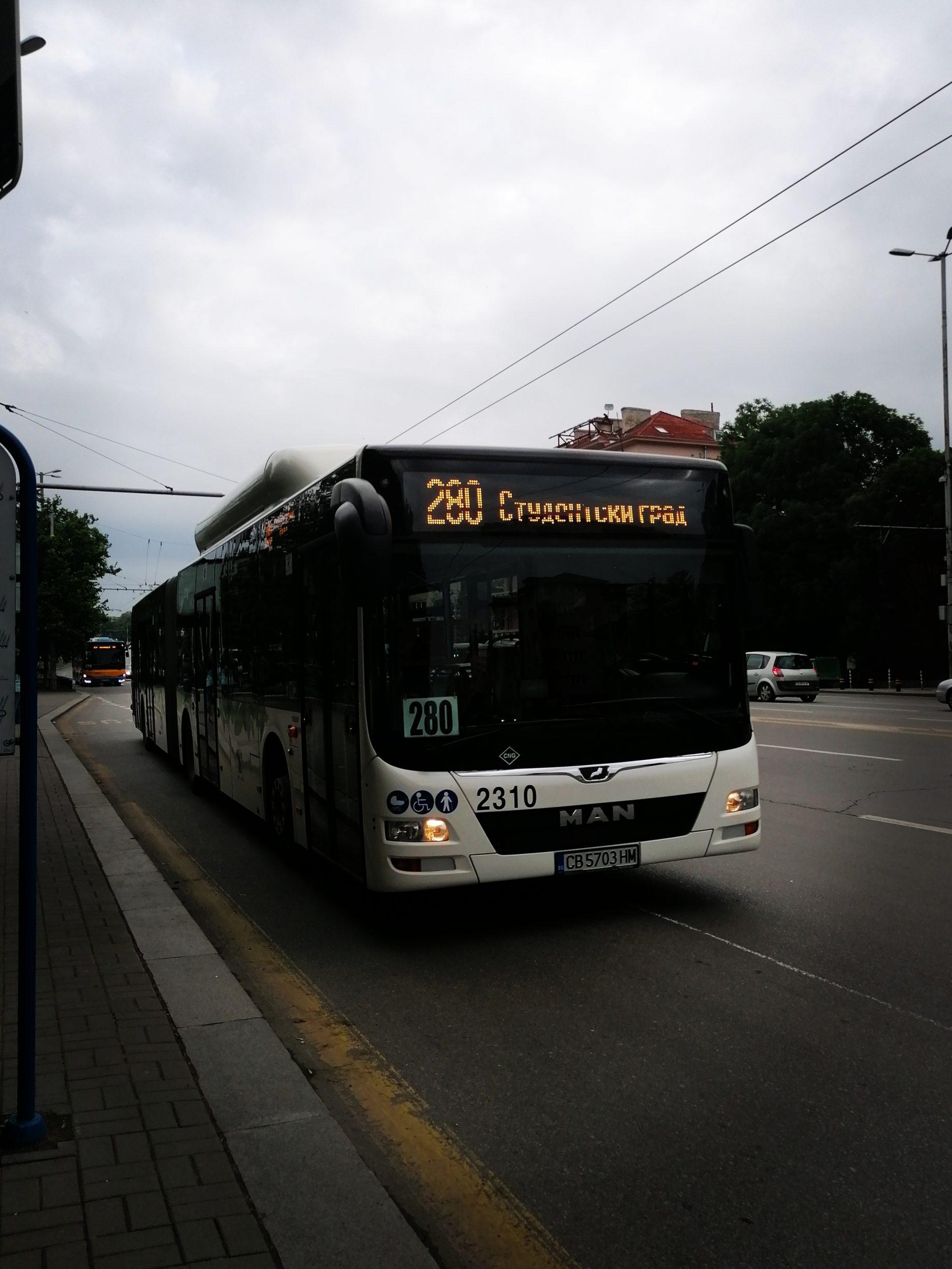 София: Нови промени по автобусни линии 9, 72, 75 и 213