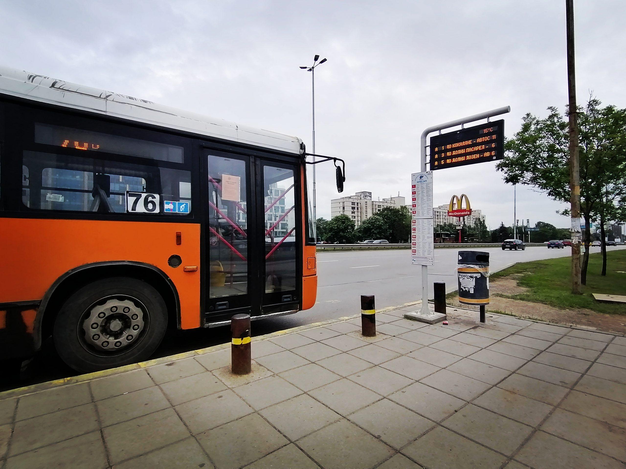 София: До 23 август линия 54 ще бъде разделена на две